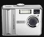 New 5 Mp Kodak Easyshare C530 / C315 / CD50 - Digital cameras, digital camera reviews, photography views and news news