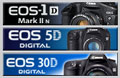 Canon firmware for EOS - 1D Mk IIN, 5D and 30D - Digital cameras, digital camera reviews, photography views and news news