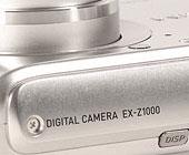 Casio releases EX-Z1000 firmware update 1.01 - Digital cameras, digital camera reviews, photography views and news news