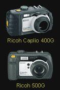 Ricoh Caplio 400G / 500G firmware update page