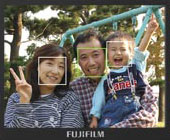 The new Fuji Finepix S6000fd detects faces - Digital cameras, digital camera reviews, photography views and news news