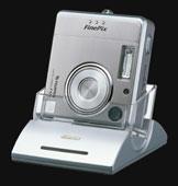Fuji FinePix F420: tiny & shiny, but no lightweight - Digital cameras, digital camera reviews, photography views and news news