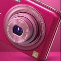 Panasonic introduces compact Lumix FH7/FS22 - Digital cameras, digital camera reviews, photography views and news news