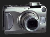 Announcing the fast Kyocera Finecam S5R - Digital cameras, digital camera reviews, photography views and news news
