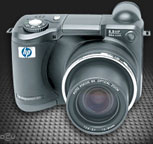 HP Photosmart 945 review and sample images - Digital cameras, digital camera reviews, photography views and news news