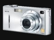Panasonic announces three new cameras at CES - Digital cameras, digital camera reviews, photography views and news news