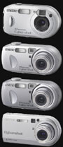 Sony announces four new Cyber-shot cameras - Digital cameras, digital camera reviews, photography views and news news
