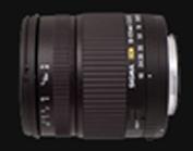 Sigma announces 18-125mm F3.5-5.6 DC Lens - Digital cameras, digital camera reviews, photography views and news news