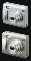 Fujifilm announces the FinePix F440 / 450 Zoom - Digital cameras, digital camera reviews, photography views and news news
