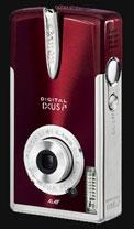Canon announces the new SD20 ELPH or IXUS i5 - Digital cameras, digital camera reviews, photography views and news news