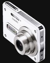 Snow-white winter's dream: new Exilim EX-S100 - Digital cameras, digital camera reviews, photography views and news news