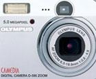 Olympus D-595 combines Control and Simplicity - Digital cameras, digital camera reviews, photography views and news news