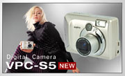 Sanyo announces the 5 (10) megapixel Xacti S5 - Digital cameras, digital camera reviews, photography views and news news