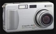 Ricoh announces the 5 megapixel Caplio R2S - Digital cameras, digital camera reviews, photography views and news news