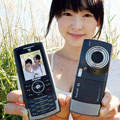 Samsung launches 10 megapixel Camera phone - Digital cameras, digital camera reviews, photography views and news news