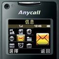 Samsung Anycall brings DivX Certified mobile phone - Digital cameras, digital camera reviews, photography views and news news