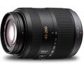 New Panasonic LUMIX G VARIO 45-200mm lens - Digital cameras, digital camera reviews, photography views and news news