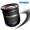 Tamron sets SP AF10-24mm launch date for Canon - Digital cameras, digital camera reviews, photography views and news news