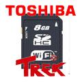 Toshiba and Trek to promote Wireless SD cards - Digital cameras, digital camera reviews, photography views and news news