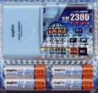 Sanyo announces new Ni-MH 2300 AA batteries - Digital cameras, digital camera reviews, photography views and news news