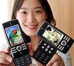 Samsung unveils the satellite phone SCH-B200 - Digital cameras, digital camera reviews, photography views and news news