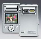 The Minox DM 1: a portable electronic compendium - Digital cameras, digital camera reviews, photography views and news news