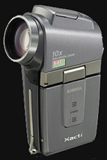 Sanyo iunveils world's smallest HD media camera - Digital cameras, digital camera reviews, photography views and news news