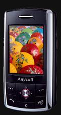 Samsung world's slimmest slide-up camera phone - Digital cameras, digital camera reviews, photography views and news news