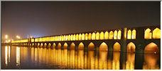 33 Bridges - Copyright © 2008 by vaezi