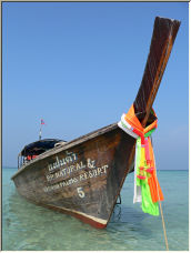 Thai Long Boat - Copyright © 2007 by Jimmy Sallis